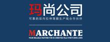 MARCHANTE logo.jpg