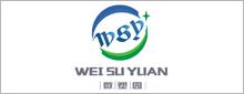 weisuyuan.jpg